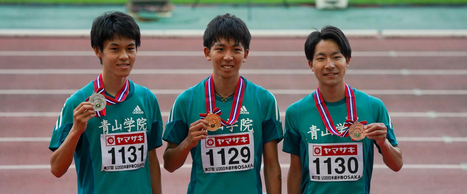 U20日本選手権の男子5000mで青学大が表彰台を独占!